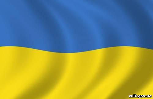 Про відзначення державними нагородами України діячів культури і мистецтва